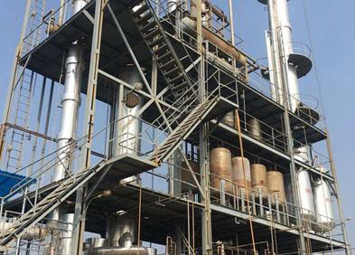 20,000TPA Methyl Acetate Plant